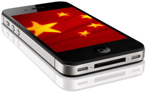 iPhone 4 China
