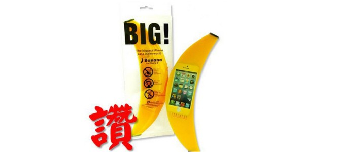iBanana Case