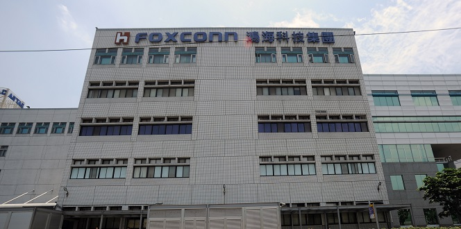 Foxconn's new building