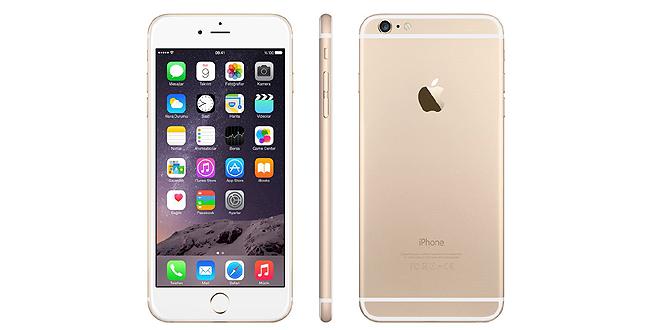 Apple's New iPhone Upgrade Program