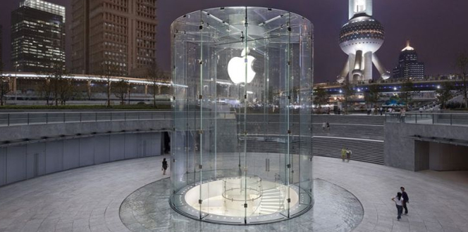 Apple Planning Second Research & Development Center In ...