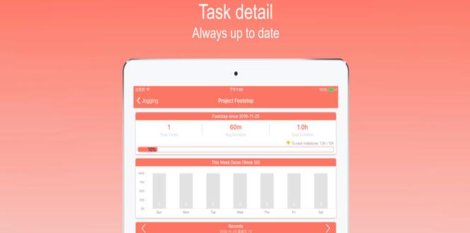 amostime-app