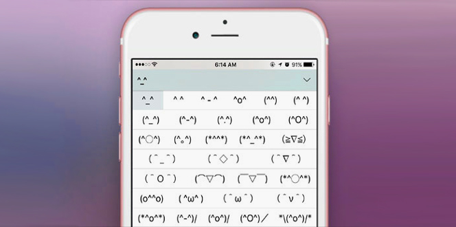 hidden-keyboard-iphone-feat